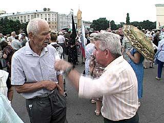 Воронежские коммунисты организовали митинг