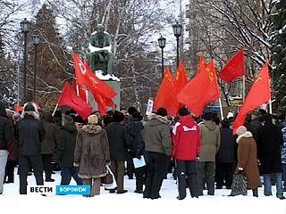 Воронежские коммунисты против повышения цен на услуги ЖКХ