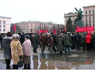 Воронежские коммунисты вновь устроили митинг