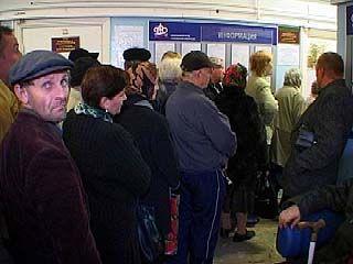 Воронежские льготники должны дать ответ: соцпакет или компенсация