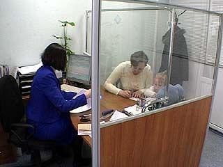 Воронежские мамы начали расплачиваться по ипотечным кредитам
