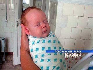 Воронежские младенцы самые упитанные в России