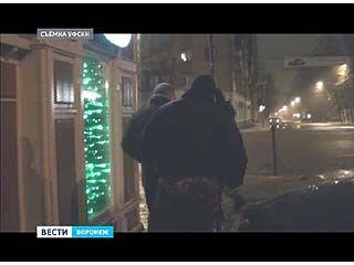 Воронежские наркополицейские провели рейд по ночным клубам