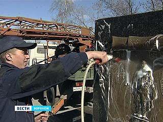 """Воронежские памятники ожидают """"водные процедуры"""""""