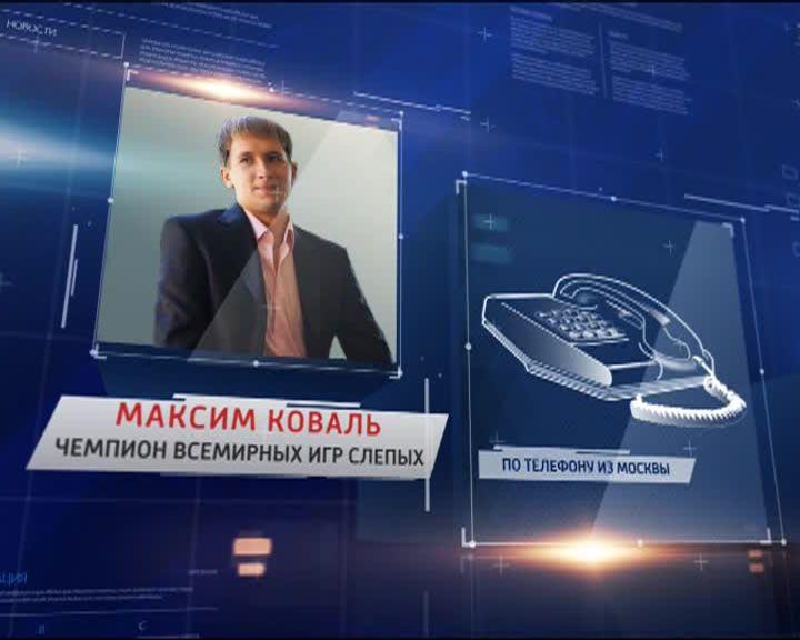 Воронежские паралимпийцы надеются на изменение сценария