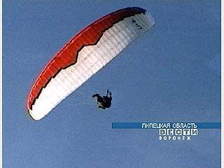 Воронежские парапланеристы - на высоте