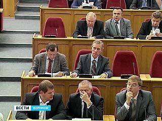 Воронежские парламентарии собрались на первое после каникул заседание