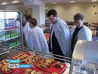 Воронежские педагоги изучали школьное меню в Тамбове