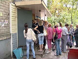 Воронежские пенсионеры вновь стоят в очередях за субсидиями