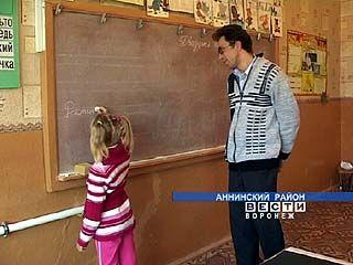 Воронежские первоклассники могут остаться без учителей