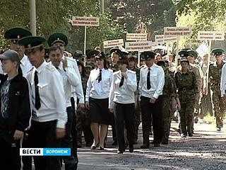 Воронежские пограничники отметили профессиональный праздник