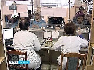 Воронежские поликлиники ждут проверки