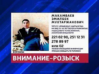 Воронежские правоохранители разыскивают преступника