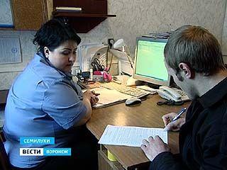 Воронежские приставы вынуждены искать должникам источник доходов