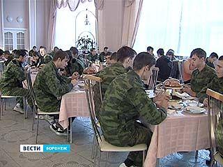 Воронежские призывники перевыполнили план по прибавке в весе