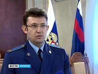 Воронежские прокуроры выявили около 200 фактов нарушений в сфере ЖКХ