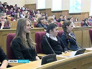 Воронежские школьники и студенты написали народный вариант Конституции