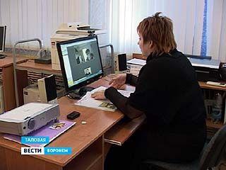 Воронежские школьники осваивают дистанционную систему обучения