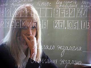 Воронежские школьники сдали свой первый выпускной экзамен - ЕГЭ по русскому языку