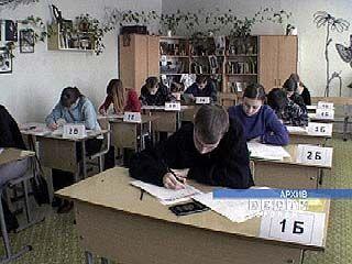 Воронежские школьники сдают пробный ЕГЭ