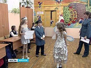 Воронежские школьники узнают, почему заплатившие налоги спят спокойно