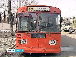 Воронежские школьники за проезд в троллейбусе будут платить меньше в 2 раза