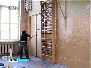Воронежские школы готовы открыть двери в новом учебном году