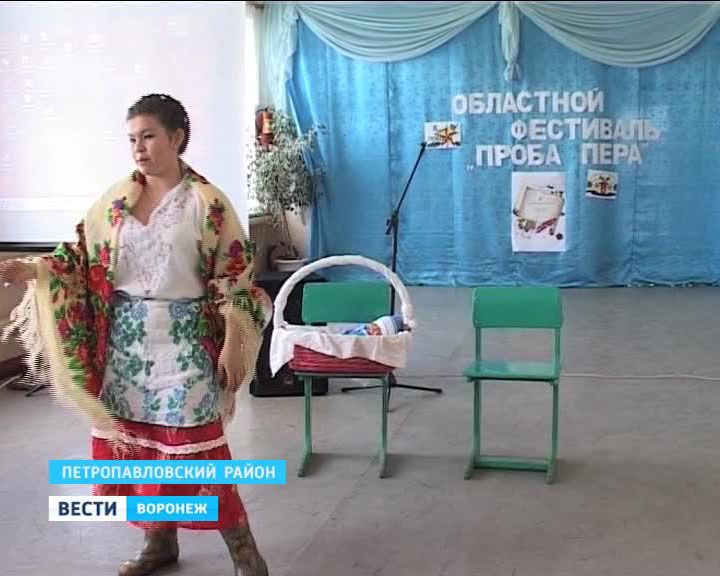 Воронежские сёла захлестнула волна стихотворчества – школьники массово взялись писать стихи