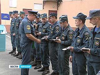 Воронежские спасатели готовы вылететь на помощь жителям Благовещенска