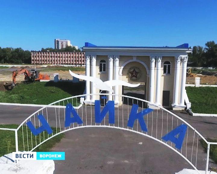 Воронежские стадионы практически перестраивают для звёзд мирового футбола