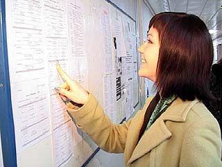 Воронежские студенты не могут учиться в долг