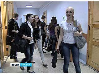Воронежские студенты смогут взять ссуды на обучение под 5%