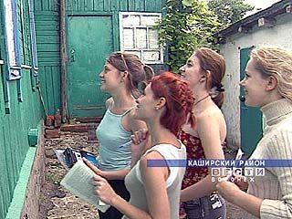 Воронежские студенты собирают фольклор