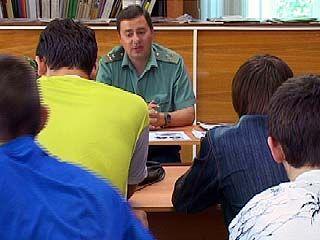Воронежские таможенники прочитали лекции студентам Института физкультуры