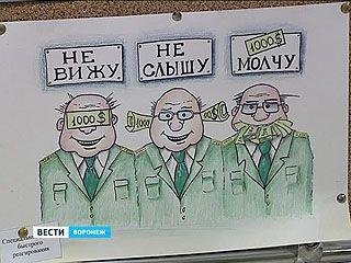 Воронежские таможенники соревнуются в жанре агитплаката