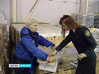 Воронежские таможенники задержали партию контрафактных чипсов