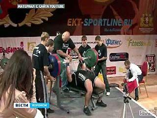 Воронежские тяжелоатлеты оказались сильнее всех на Кубке Мира