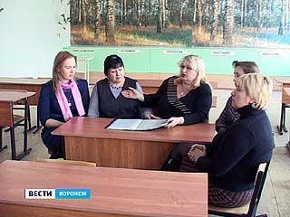 Воронежские учителя отсудили более миллиона 200 тысяч рублей