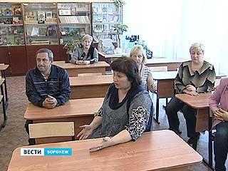 Воронежские учителя рассказали о своих доходах президенту
