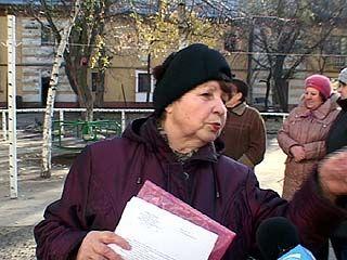 Воронежские Управляющие компании никак не поделят жилой фонд