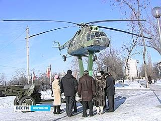 Воронежские ветераны пограничной авиации почтили память погибших в Афганистане