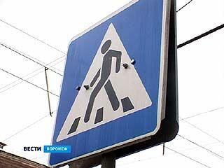 Воронежские власти избавятся от 150 пешеходных переходов в черте города