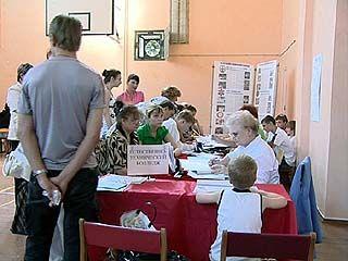Воронежские ВУЗы начали борьбу за абитуриентов