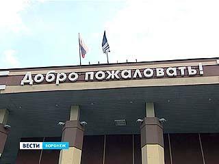 Воронежские ВУЗы открыты для выпускников - стартовала приёмная кампания