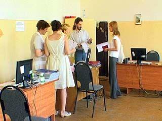 Воронежские ВУЗы принимают заявления от абитуриентов