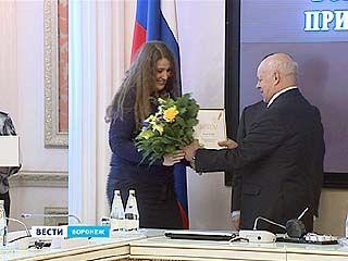Воронежские журналисты получили награды за победу в областном конкурсе