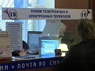 Воронежские журналисты смогут увидеть, как работают почтовые отделения