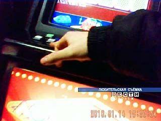 Воронежским игроманам не пришлось долго горевать о запрете азартных игр