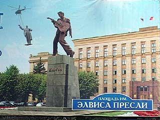 Воронежским коммунистам не нужен Элвис Пресли на площади Ленина
