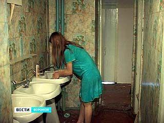 Воронежским общежитиям придётся поменять привычный уклад жизни